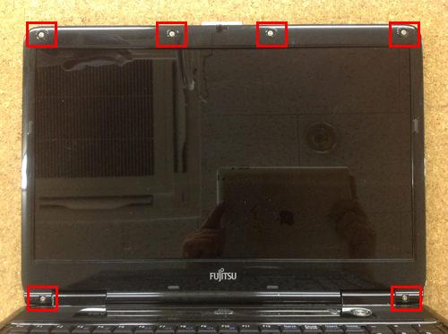 富士通 FMVNFE50B 分解方法4