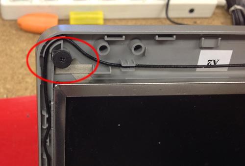 HP ProBook 4530s 分解方法5