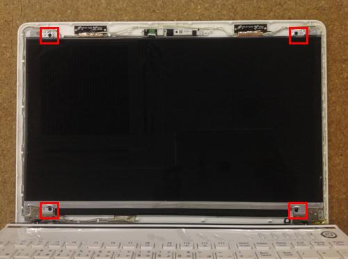 NEC PC-LS150RSW-KS 分解方法7