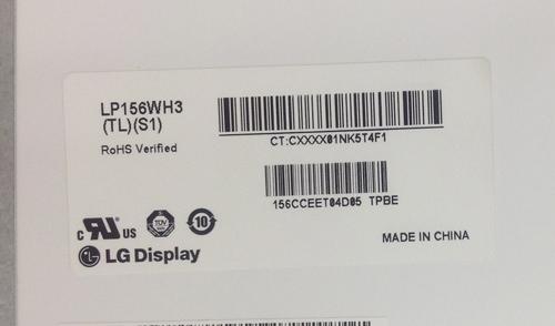 NEC PC-LS150RSW-KS 分解方法9