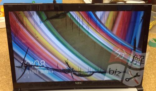 NEC VersaPro PC-VK18TGZEG 分解方法1