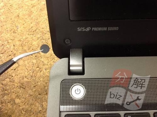 HP ProBook 4340s 分解方法3
