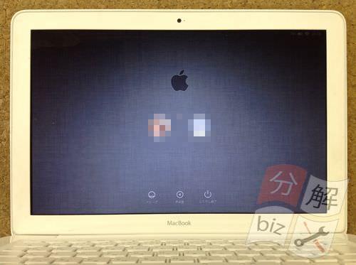 macbook A1342 液晶交換方法8