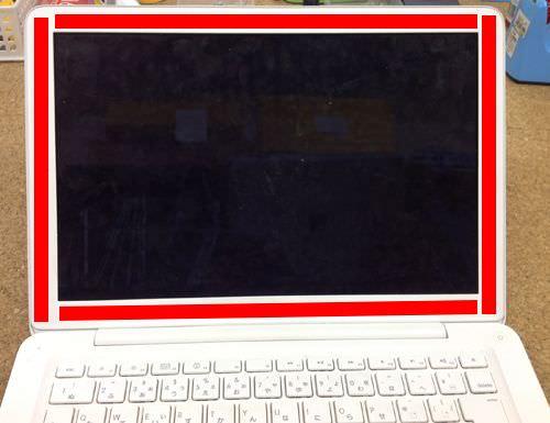macbook A1342 液晶交換方法4