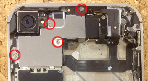 iPhone4s 液晶ガラス、パネル交換方法3