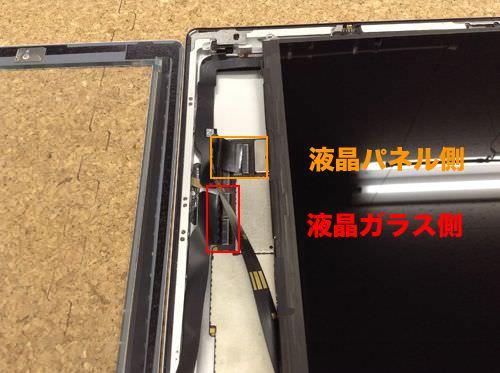 ipad2液晶パネル分解方法7