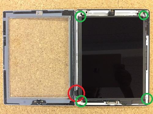 ipad3バッテリー交換5