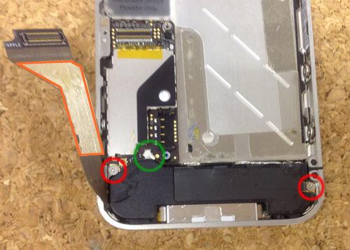 iphone4 液晶ガラス、パネル交換方法7