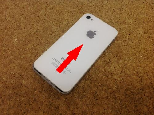 iphone4 バッテリー交換方法3