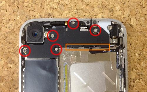 iphone4 液晶ガラス、パネル交換方法3