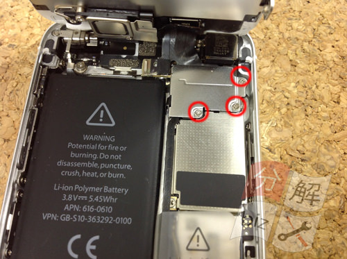 iphone5 ドックコネクター交換、イヤホン交換方法10