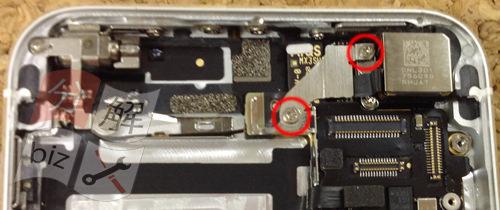 iphone5 ドックコネクター交換、イヤホン交換方法14
