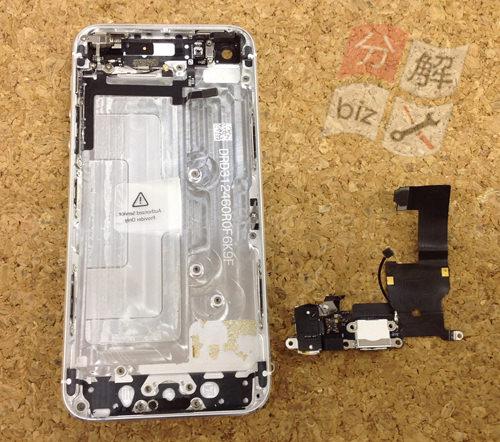iphone5 ドックコネクター交換、イヤホン交換方法25