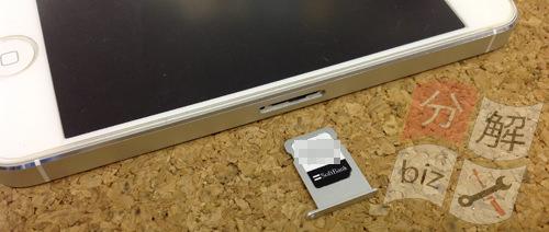iphone5 ドックコネクター交換、イヤホン交換方法3