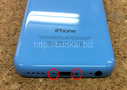iphone5c分解方法1