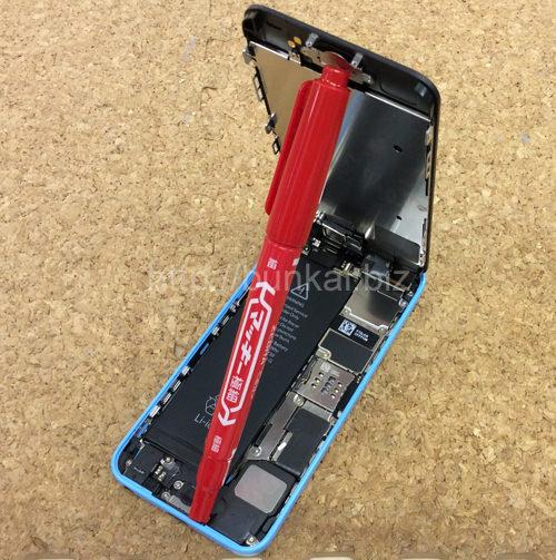 iphone5c分解方法4
