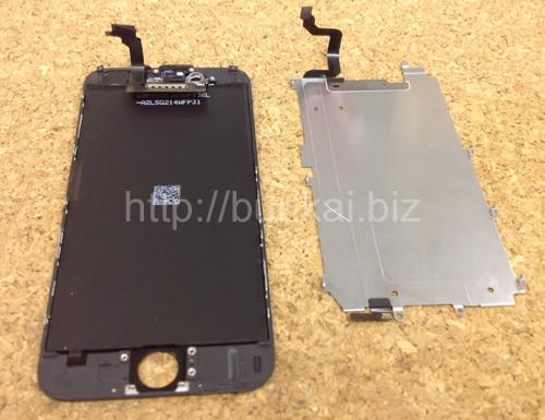 iphone6 分解方法23
