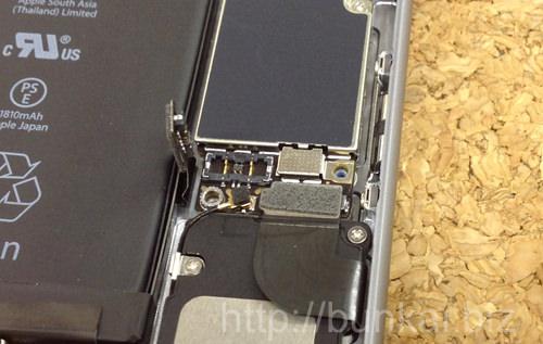 iphone6 分解方法8