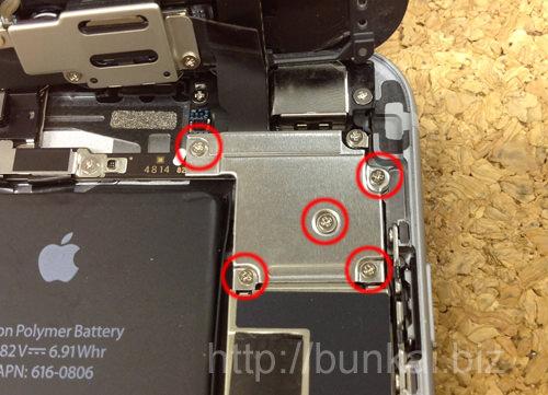 iphone6 分解方法9
