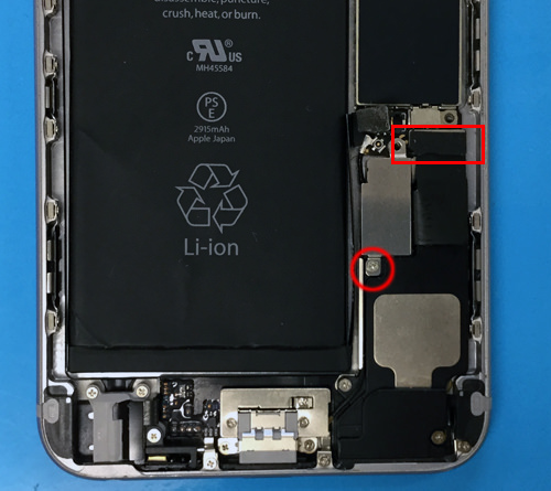 iphone6 plus 分解方法1