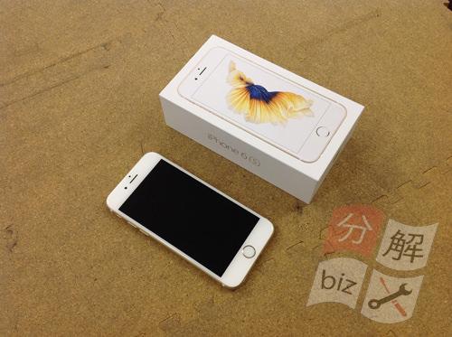 iphone6s  ラウドスピーカー交換分解方法1