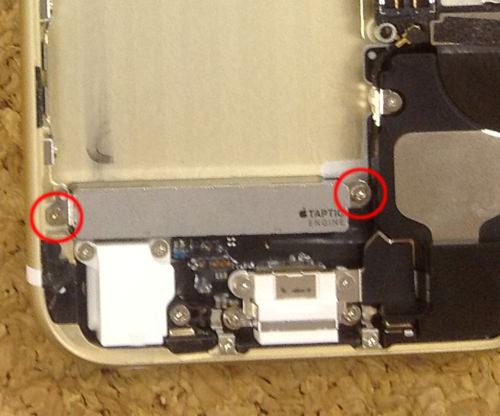 iphone6s  ラウドスピーカー交換分解方法3
