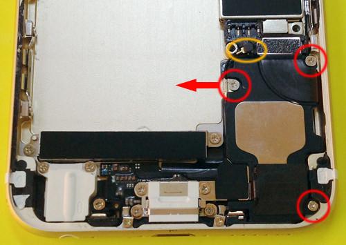 iphone6s ラウドスピーカー分解方法4