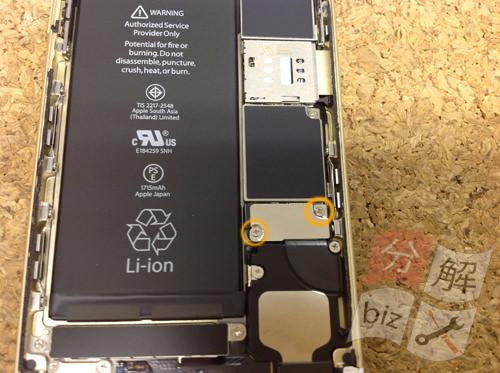 iphone6s バッテリー分解方法5
