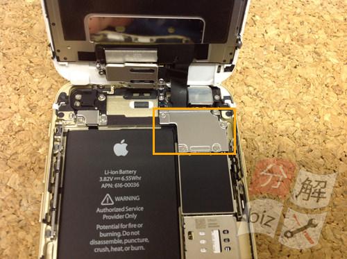 iphone6s 液晶ガラス、パネル分解方法7
