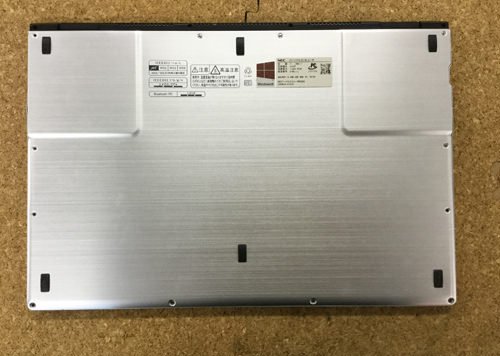 LX850/J 液晶修理方法1