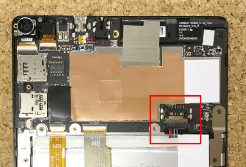 Z380KL 液晶修理 7