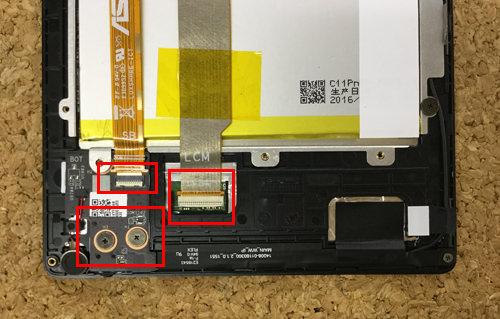 Z380KL 液晶修理 8