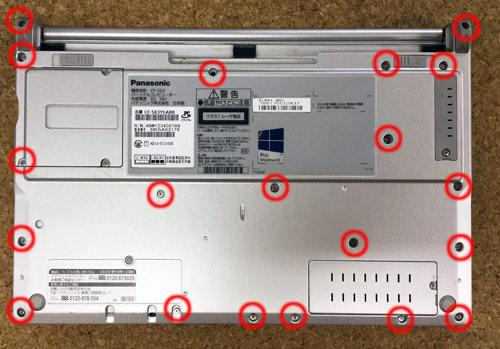 Let`s note CF-SX3 ドライブ交換