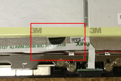 T101HA 液晶修理10