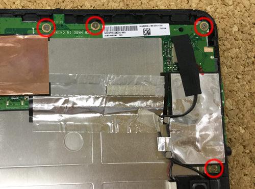 T101HA 液晶修理13