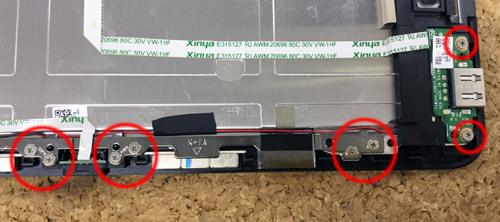 T101HA 液晶修理14