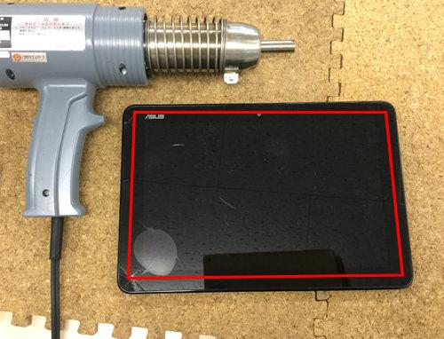 T101HA 液晶修理20