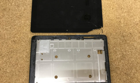 T101HA 液晶修理22
