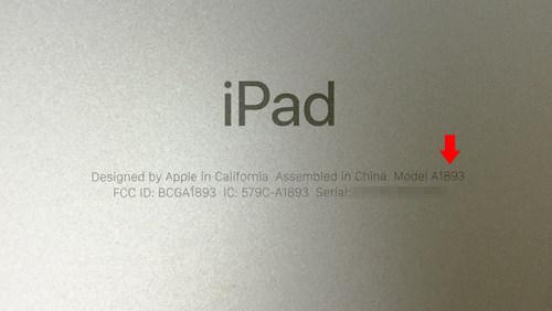 iPad 第6世代 液晶交換1