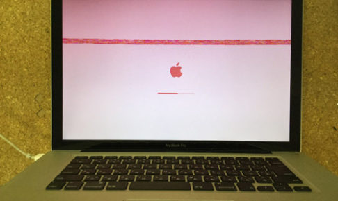 macbook pro グラフィック故障