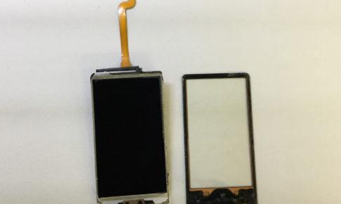 ipod nano 第7世代 分解28