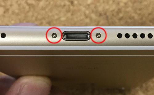 iPhone6sPlus バッテリー交換.分解方法2