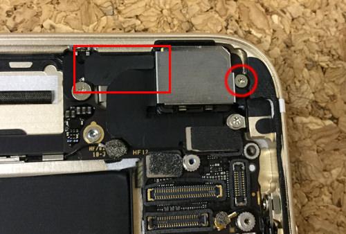 iPhone6sPlus カメラ交換.分解方法6
