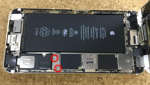 iPhone6sPlus バッテリー交換.分解方法4