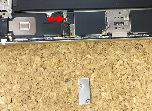 iPhone6sPlus バッテリー交換.分解方法5