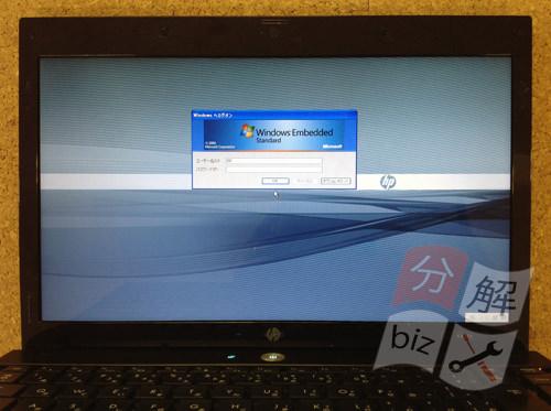 HP 4410t 分解方法7