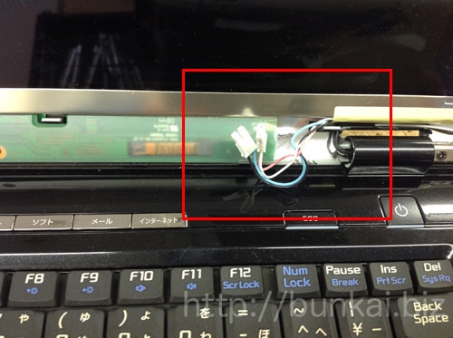 NEC LL750/SG6B 分解方法6