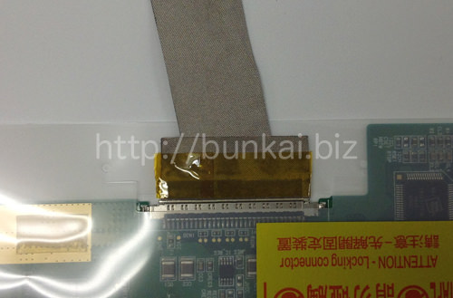 NEC LL750/SG6B 分解方法9