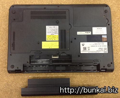 NEC PC-LS150LS6B 分解方法2