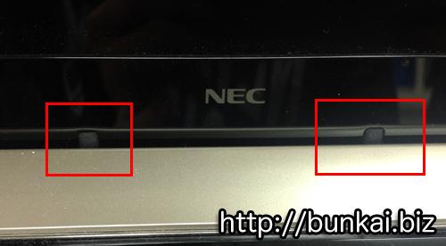 NEC PC-LS150LS6B 分解方法4